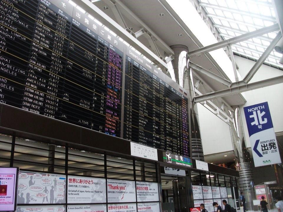 成田空港からスリランカ直行便