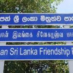 スリランカの言語事情「英語は通じる?」「公用語は?」「おすすめ翻訳アプリは?」